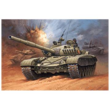 T-72 M