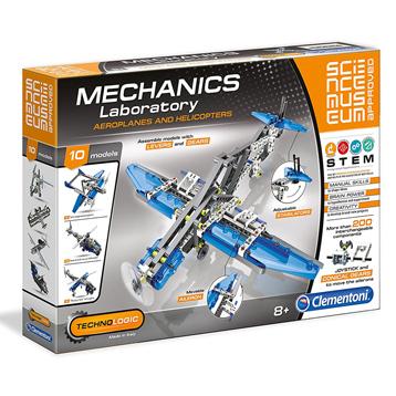 Mechanics Laboratory Aeroplanes & Helicopters