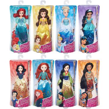 Royal Shimmer Doll
