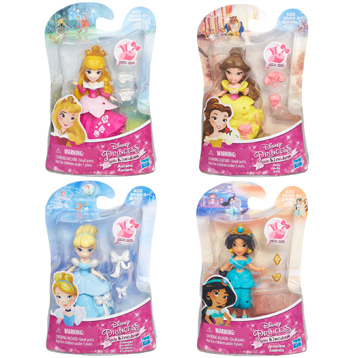 Disney Princess Little Kingdom Small Dolls