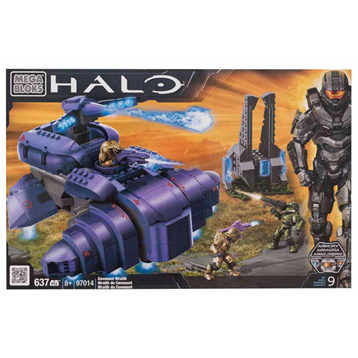 HALO Covenant Wraith