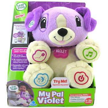 My Pal Violet
