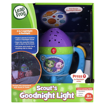 Scouts Goodnight Light