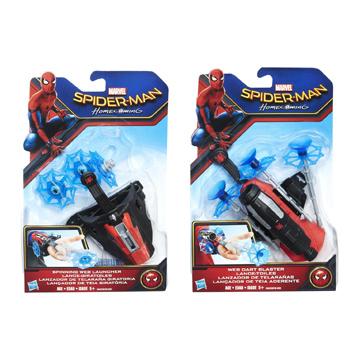Spider-Man Blaster or Launcher