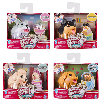 Puppy & Friend Pack with Baby Puppy