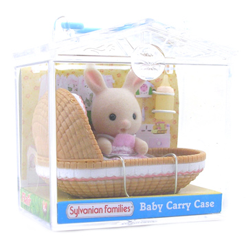 Baby Carry Case
