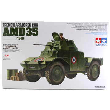 AMD35 French Armored Car (Scale 1:35)