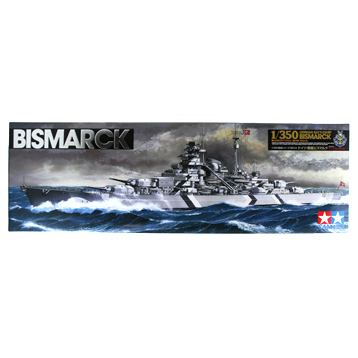 German Battleship Bismarck (Scale 1:350)