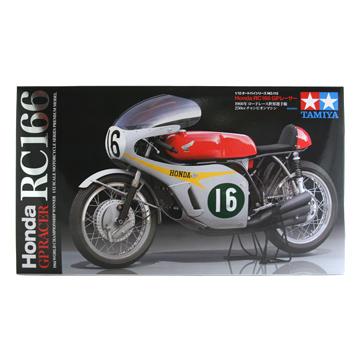 Honda RC166 GP Racer Motorcycle (Scale 1:12)