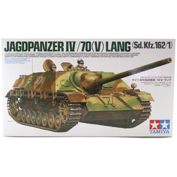 Jagdpanzer IV 70V Lang (Scale 1:35)