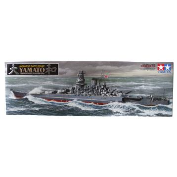 Japanese Battleship Yamato (Scale 1:350)
