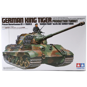 King Tiger Tank (Scale 1:35)