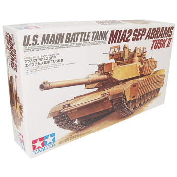 M1A2 Sep Abrams Tusk II (Scale 1:35)