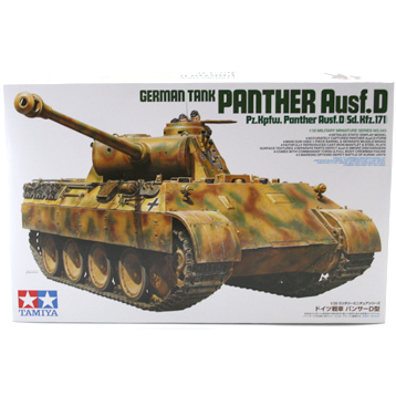 Panther Ausf.D (Scale 1:35)