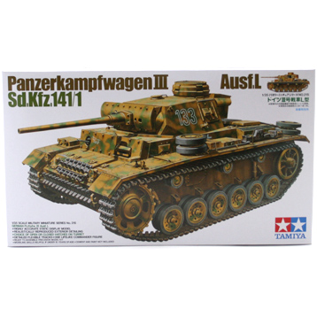 Panzerkampfwagen III Ausf.L (Scale 1:35)