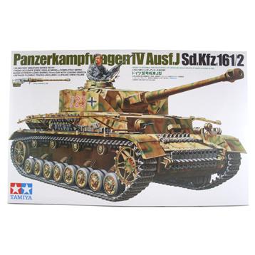Panzerkampfwagen IV Ausf.J (Sd.Kfz.161/2) (Scale 1:35)