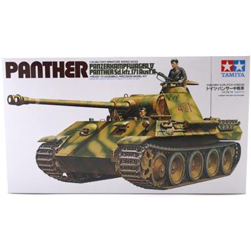 Panzerkampfwagen V Panther (Scale 1:35)