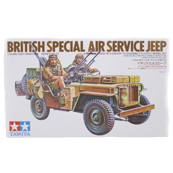 SAS Jeep (Scale 1:35)