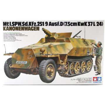 Sd.Kfz.251 Kanonwagen (Scale 1:35)