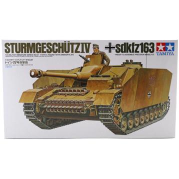 Sturmgeschütz IV Tank (Scale 1:35)