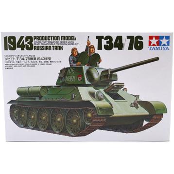 T34/76 Tank (Scale 1:35)