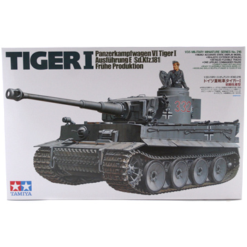 Tiger I Early Production (Scale 1:35)