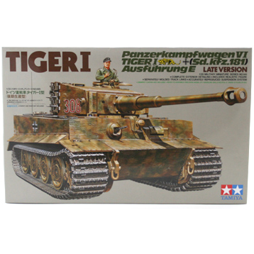 Tiger I Late Production (Scale 1:35)