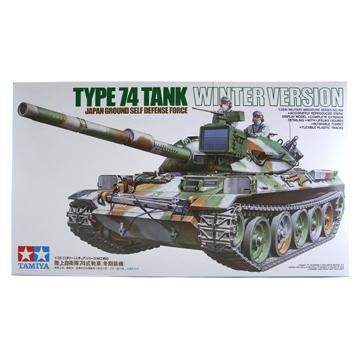 Type 74 Tank Winter Version LTD (Scale 1:35)