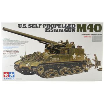 U.S. M40 Self Propelled 155mm Gun (Scale 1:35)