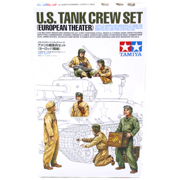 U.S. Tank Crew Set of 6 Figures (Scale 1:35)