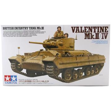 Valentine Mk.II/IV British Tank (Scale 1:35)