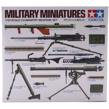 WWII US Infantry Weapons Set (Scale 1:35)