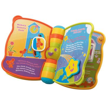 Yellow Peek-a-Boo Book